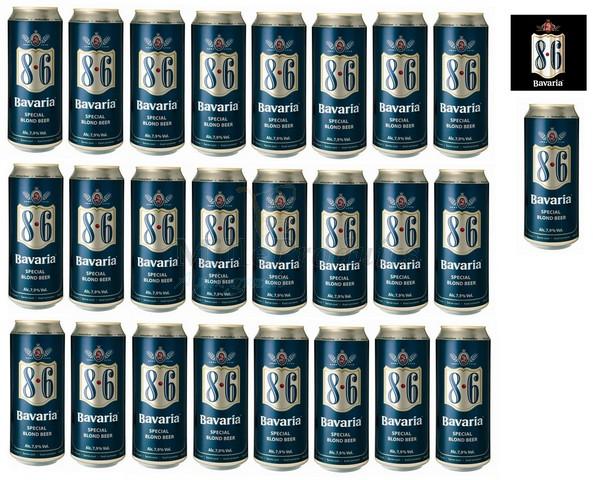 bière-bavaria-pas-cher